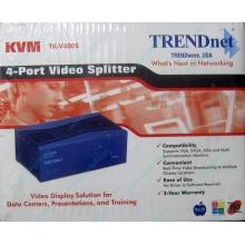 Видеосплиттер TRENDnet KVM TK-V400S (4-Port) в Тольятти, разветвитель видеосигнала TRENDnet KVM TK-V400S (Тольятти)
