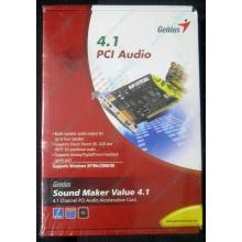 Звуковая карта Genius Sound Maker Value 4.1 в Тольятти, звуковая плата Genius Sound Maker Value 4.1 (Тольятти)