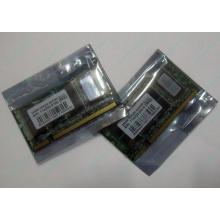 Модуль памяти для ноутбуков 256MB DDR Transcend SODIMM DDR266 (PC2100) в Тольятти, CL2.5 в Тольятти, 200-pin (Тольятти)