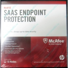 Антивирус McAFEE SaaS Endpoint Pprotection For Serv 10 nodes (HP P/N 745263-001) - Тольятти