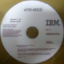 z/OS ADCD 5799-HHC в Тольятти, zOS Application Developers Controlled Distributions 5799HHC (Тольятти)