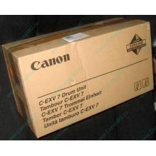 Фотобарабан Canon C-EXV 7 Drum Unit (Тольятти)