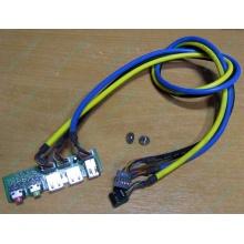 Панель передних разъемов (audio в Тольятти, USB в Тольятти, FireWire) для корпуса Chieftec (Тольятти)