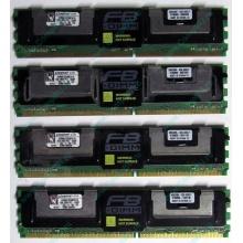 Серверная память 1024Mb (1Gb) DDR2 ECC FB Kingston PC2-5300F (Тольятти)