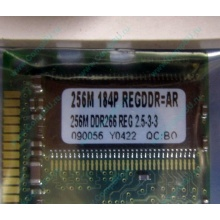 256 Mb DDR1 ECC Registered Transcend pc-2100 (266MHz) DDR266 REG 2.5-3-3 REGDDR AR (Тольятти)