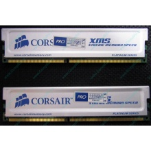 Память 2 шт по 1Gb DDR Corsair XMS3200 CMX1024-3200C2PT XMS3202 V1.6 400MHz CL 2.0 063844-5 Platinum Series (Тольятти)