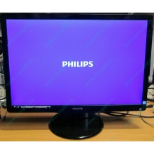 "Монитор Б/У 22"" Philips 220V4LAB (1680x1050) multimedia (Тольятти)"