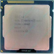 Процессор Intel Pentium G2020 (2x2.9GHz /L3 3072kb) SR10H s.1155 (Тольятти)