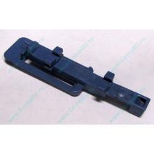 Синяя защелка HP 233014-001 (Тольятти)