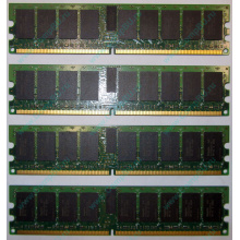 IBM OPT:30R5145 FRU:41Y2857 4Gb (4096Mb) DDR2 ECC Reg memory (Тольятти)