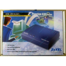 Внешний ADSL модем ZyXEL Prestige 630 EE (USB) - Тольятти