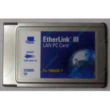 Сетевая карта 3COM Etherlink III 3C589D-TP (PCMCIA) без LAN кабеля (без хвоста) - Тольятти