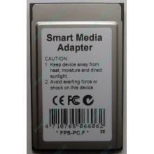 Smart Media PCMCIA адаптер PQI (Тольятти)